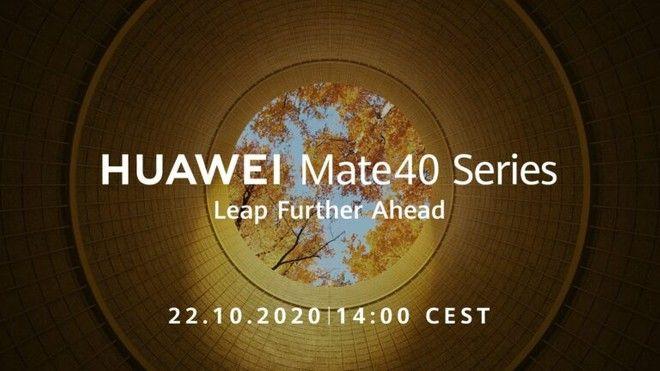 Huawei Mate 40 Series: presentazione fissata per il 22 ottobre