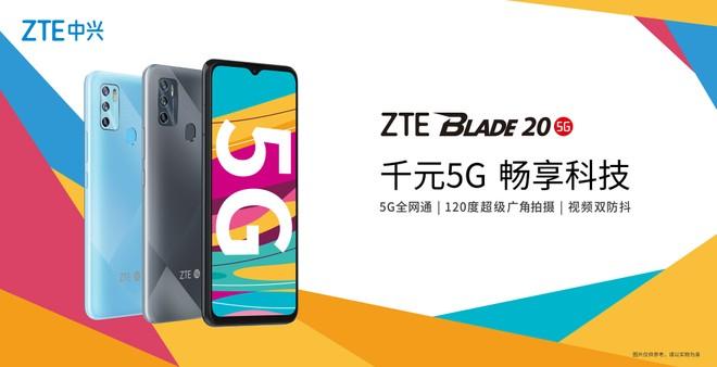 ZTE Blade 20 5G: presentata ufficialmente la nuova variante 5G