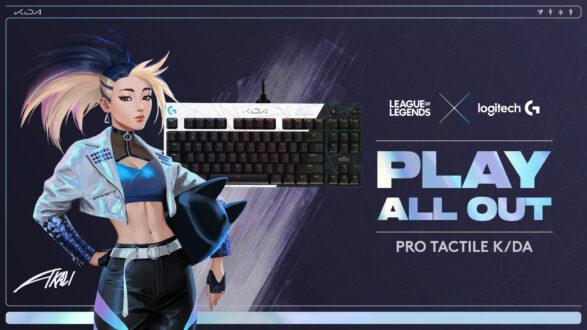 Logitech: i prodotti da gaming dedicati a League of Legends arrivano sul mercato