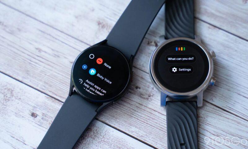 Galaxy Watch 4: Assistant in arrivo?